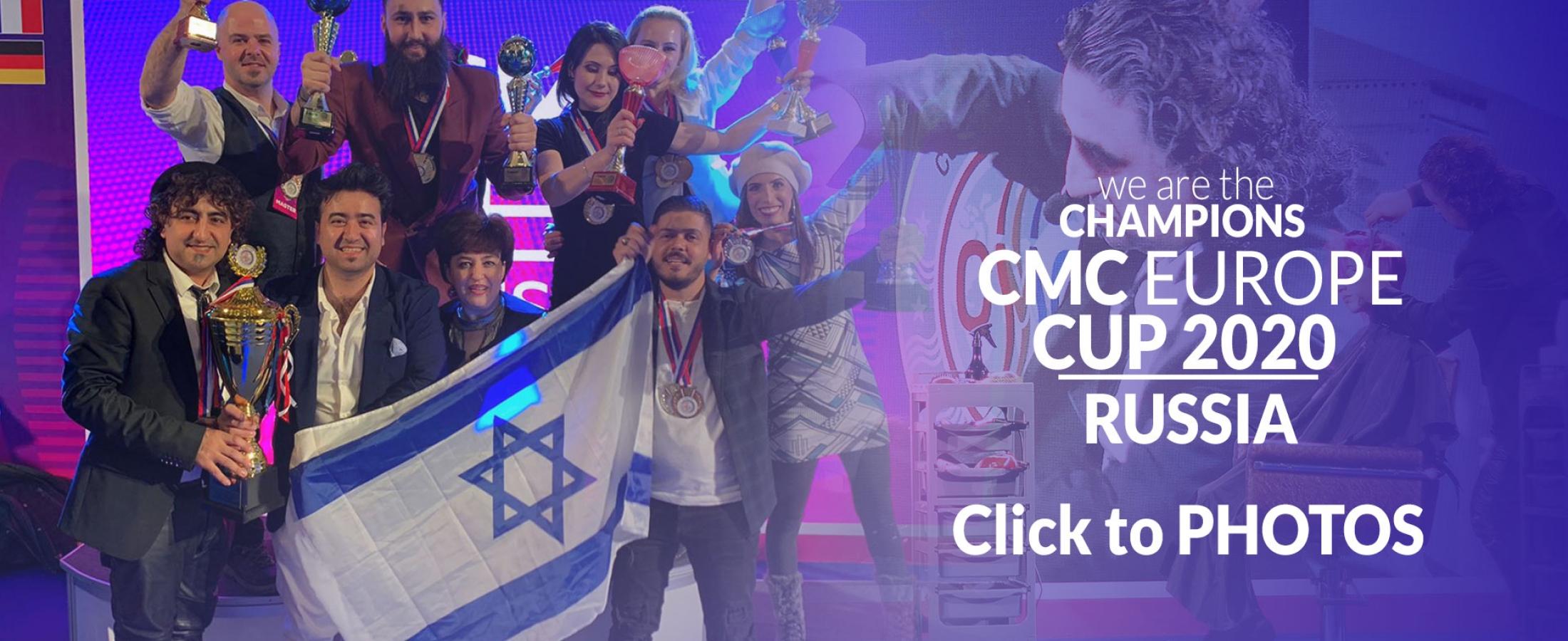 CMC EUROPE CUP 2020 RUSSIA